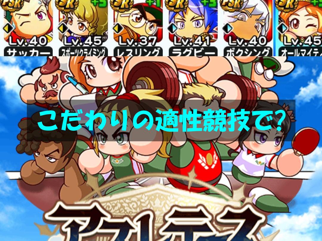 f:id:arimurasaji:20200809172023p:plain