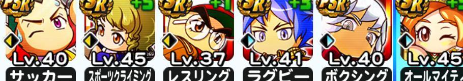 f:id:arimurasaji:20200809172029j:plain