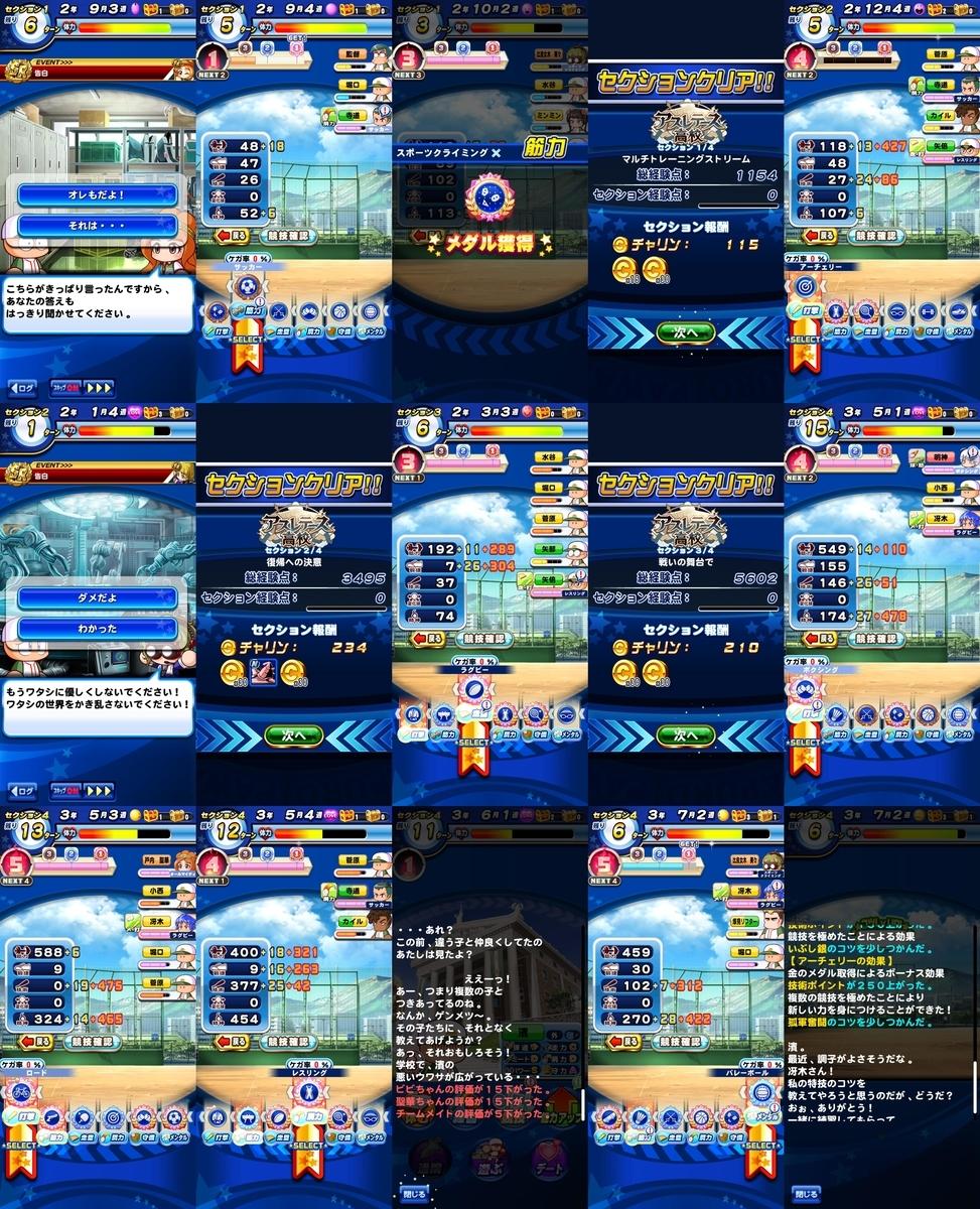 f:id:arimurasaji:20200809172032j:plain