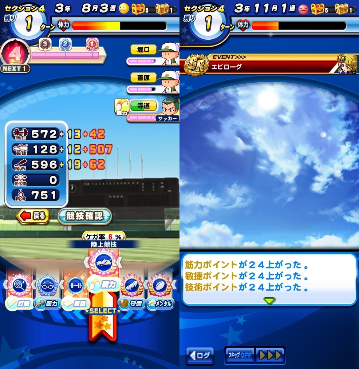 f:id:arimurasaji:20200809172055j:plain