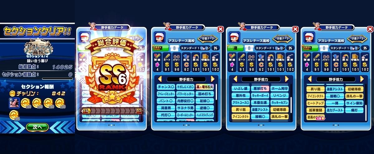 f:id:arimurasaji:20200809172102j:plain