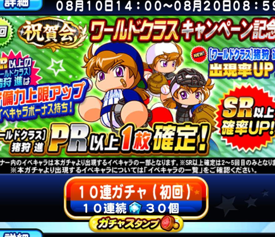 f:id:arimurasaji:20200810160949j:plain