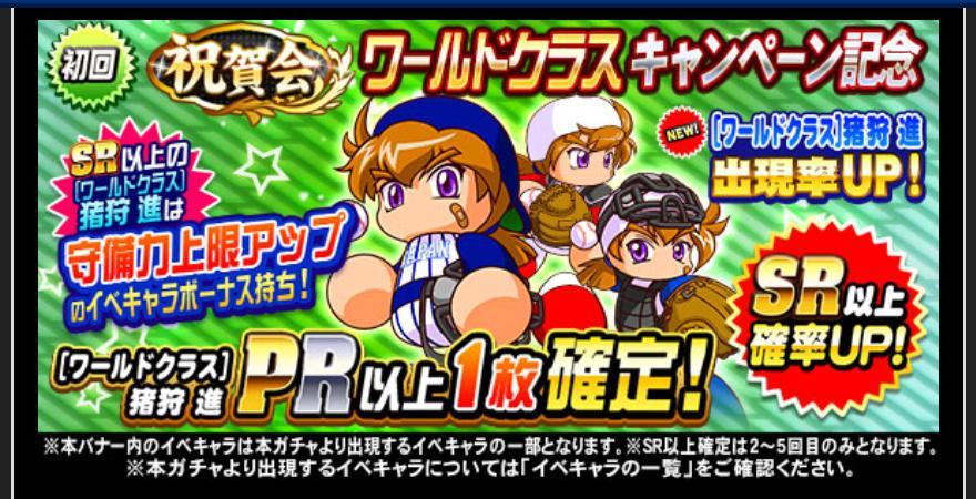 f:id:arimurasaji:20200810161002j:plain
