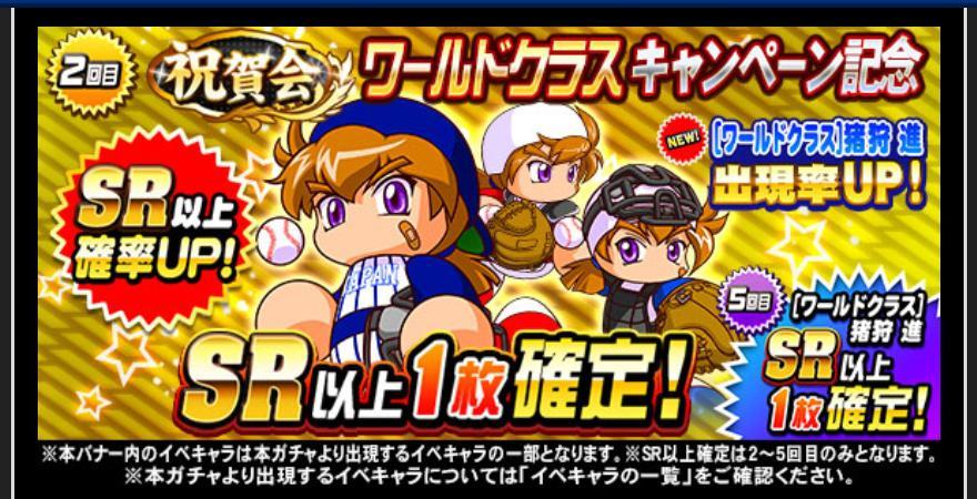 f:id:arimurasaji:20200810161012j:plain
