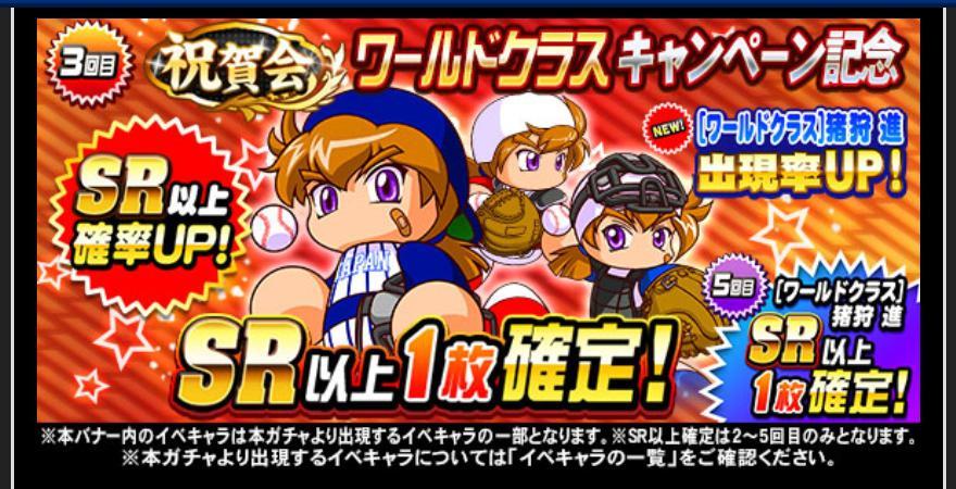 f:id:arimurasaji:20200810161026j:plain