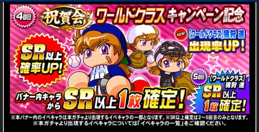 f:id:arimurasaji:20200810161038j:plain