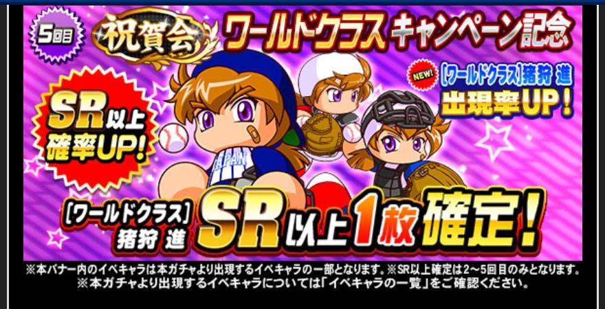 f:id:arimurasaji:20200810161050j:plain