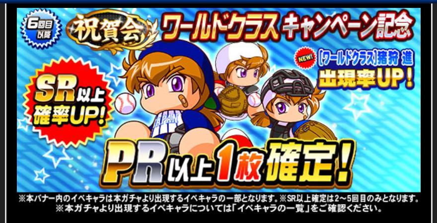 f:id:arimurasaji:20200810161059j:plain