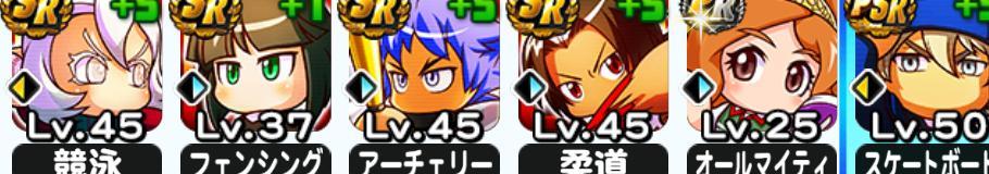 f:id:arimurasaji:20200810175807j:plain