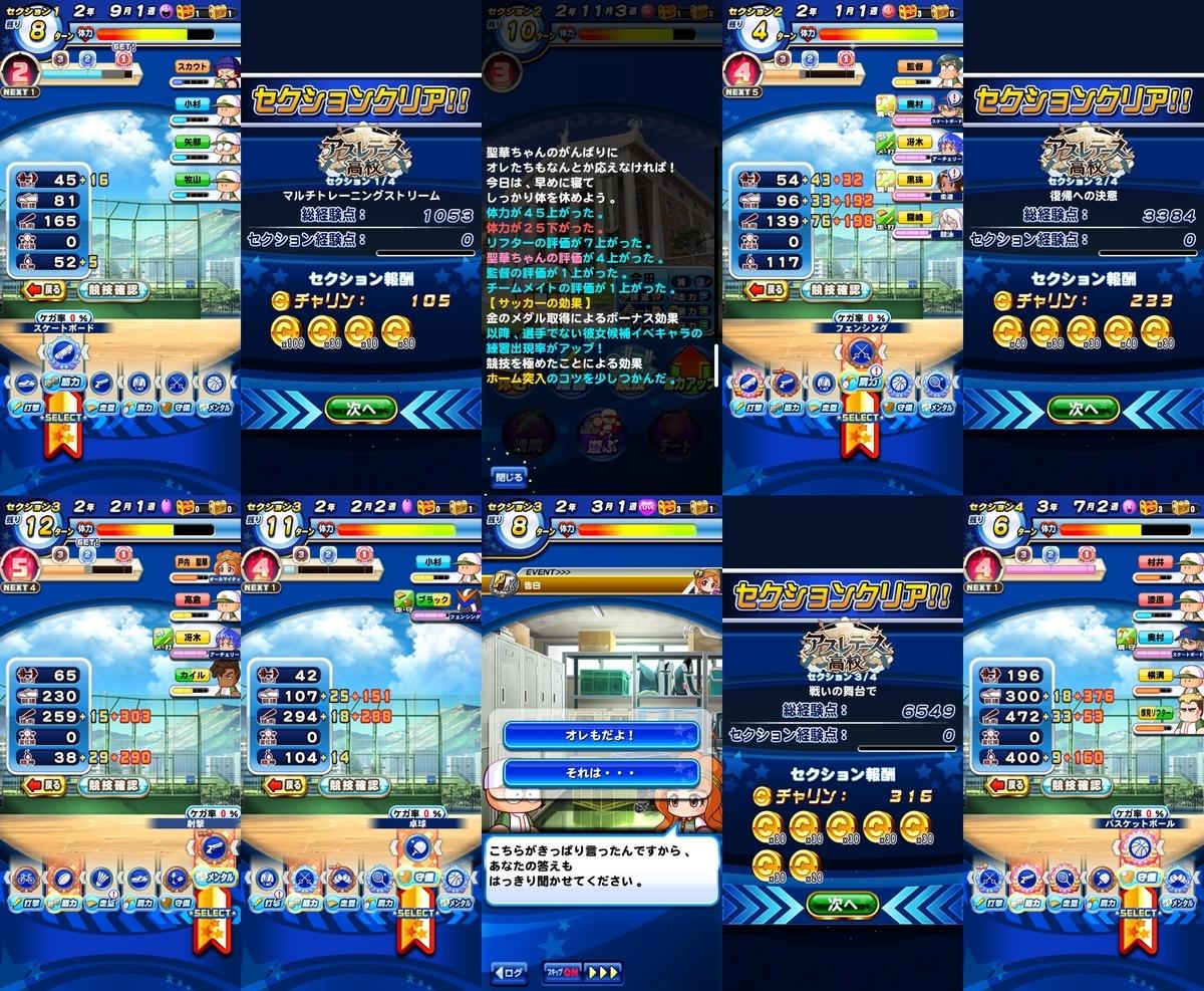 f:id:arimurasaji:20200810175811j:plain