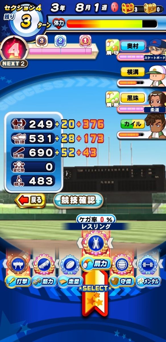 f:id:arimurasaji:20200810175833j:plain