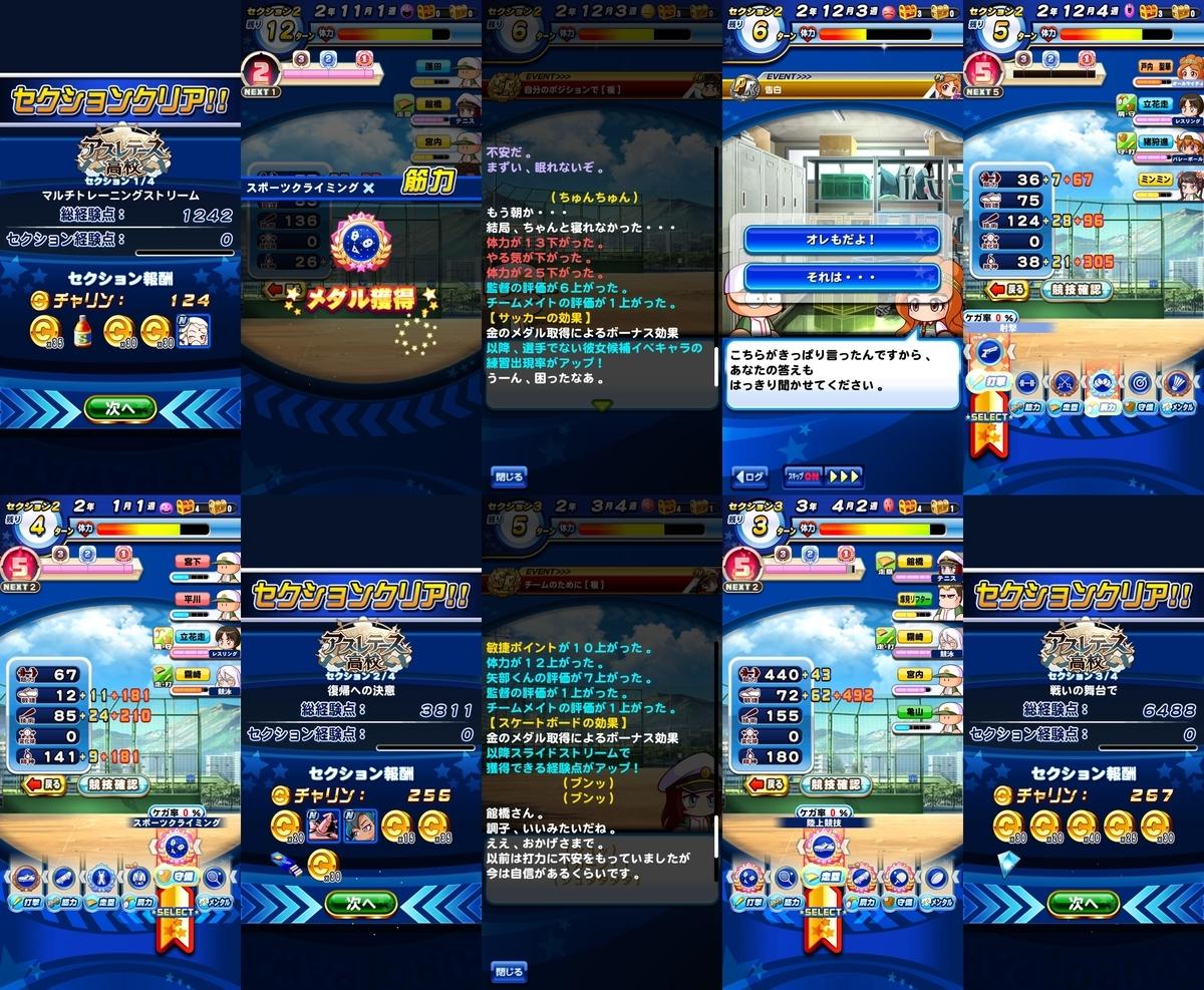 f:id:arimurasaji:20200811193329j:plain