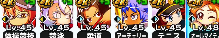 f:id:arimurasaji:20200813184157j:plain