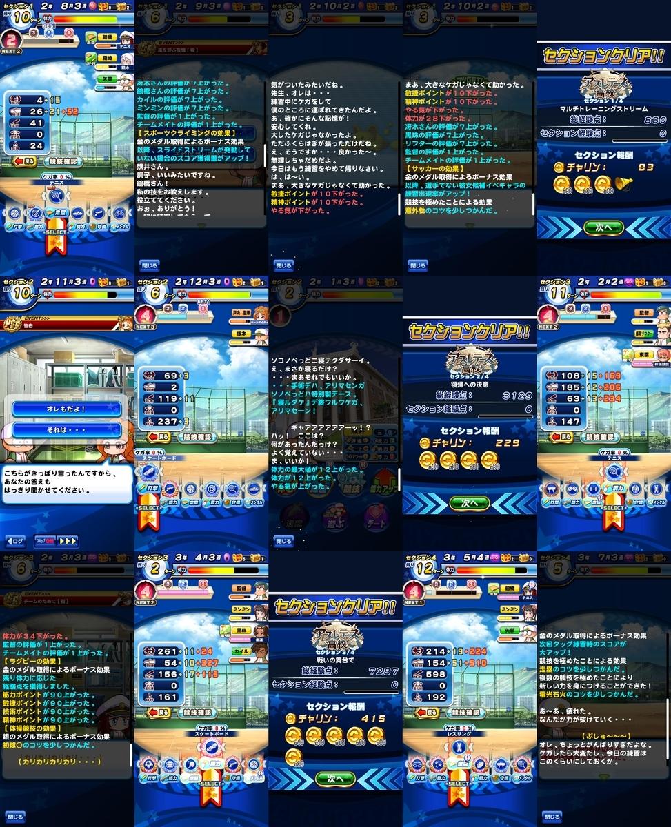 f:id:arimurasaji:20200813184201j:plain