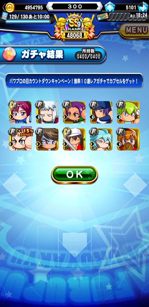 f:id:arimurasaji:20200814182435j:image
