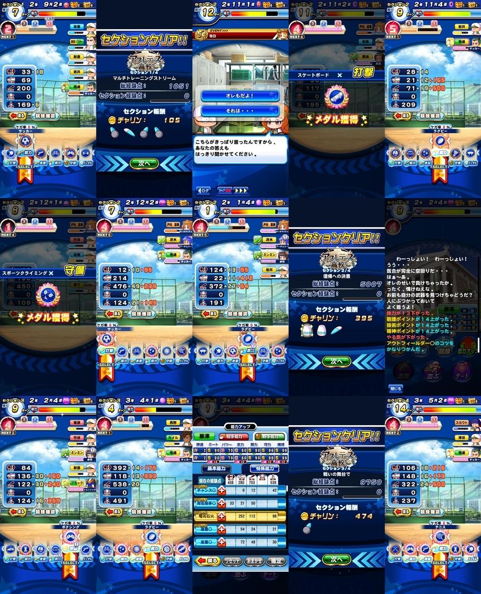 f:id:arimurasaji:20200817213630j:plain