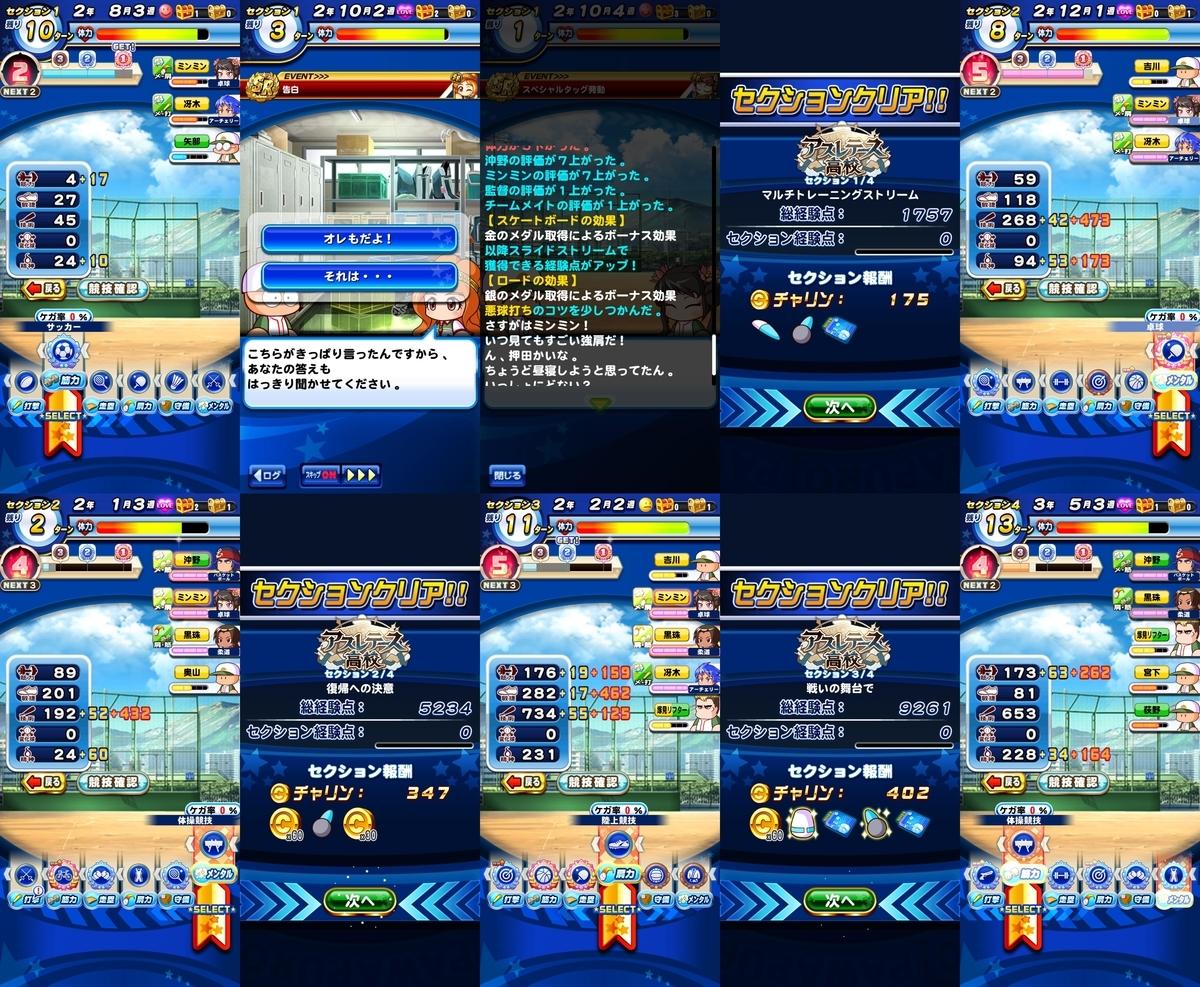 f:id:arimurasaji:20200818173700j:plain