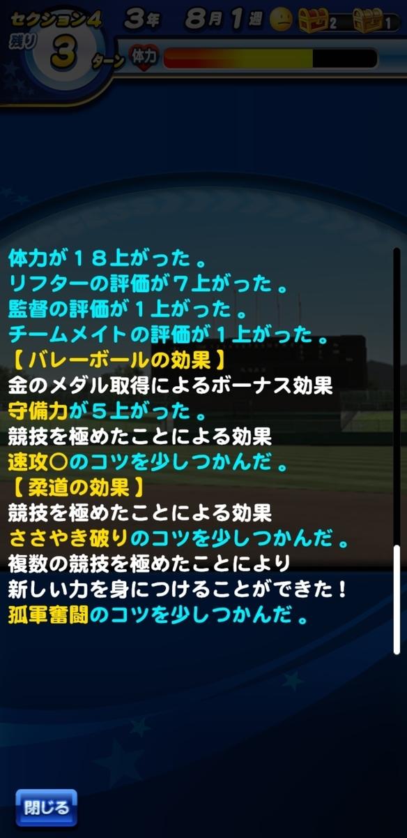 f:id:arimurasaji:20200818173715j:plain