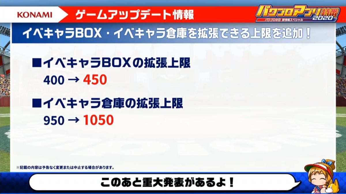 f:id:arimurasaji:20200819215631p:plain