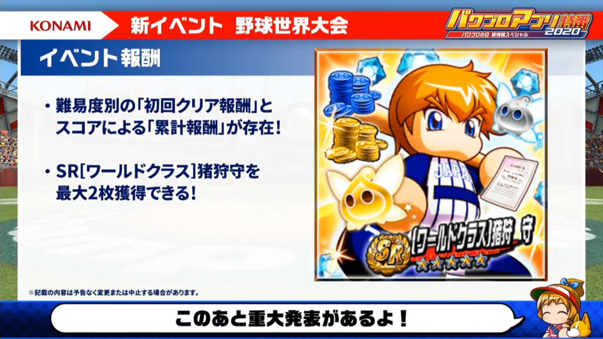 f:id:arimurasaji:20200819220037p:plain