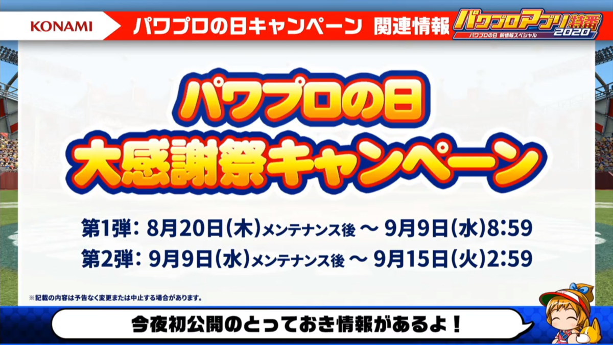 f:id:arimurasaji:20200819222916p:plain