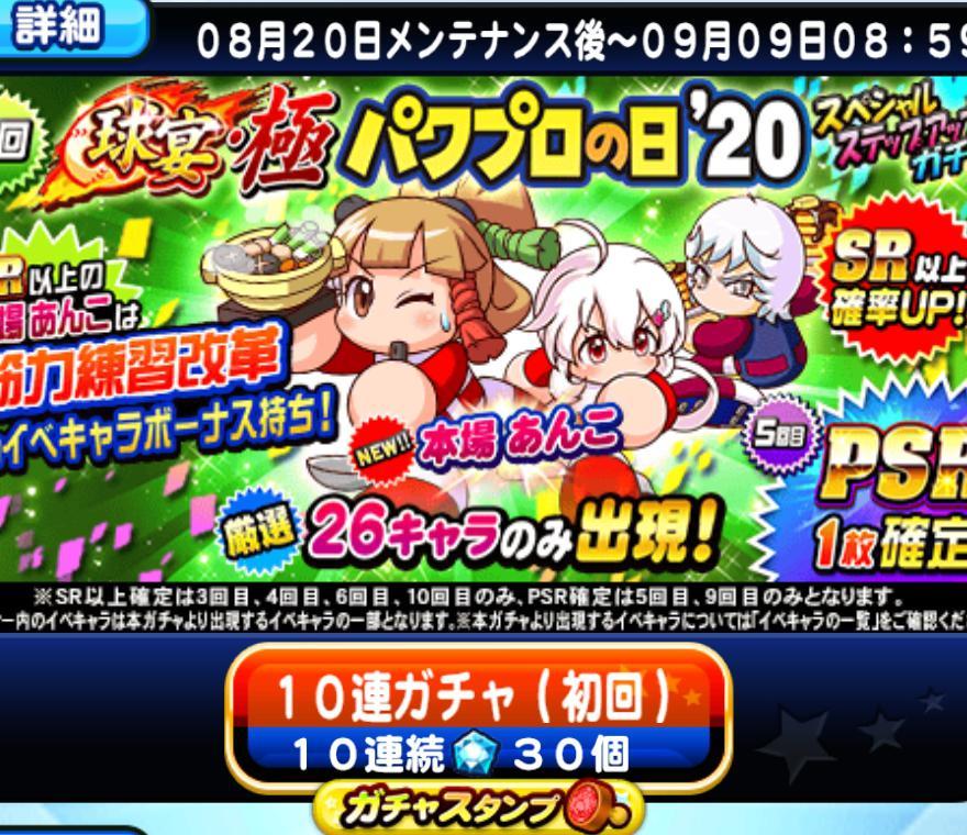 f:id:arimurasaji:20200820215605j:plain