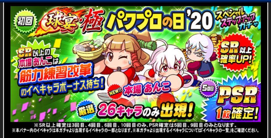 f:id:arimurasaji:20200820215620j:plain