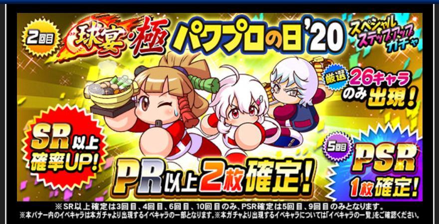 f:id:arimurasaji:20200820215628j:plain