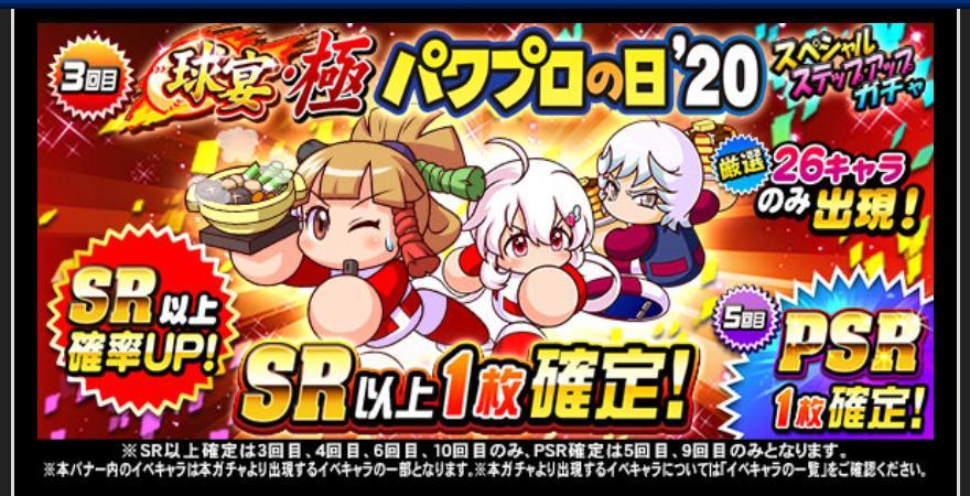 f:id:arimurasaji:20200820215659j:plain
