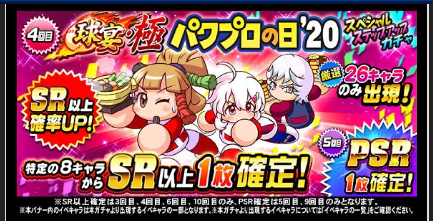 f:id:arimurasaji:20200820215708j:plain