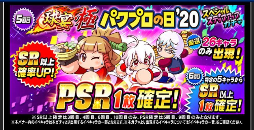 f:id:arimurasaji:20200820215734j:plain