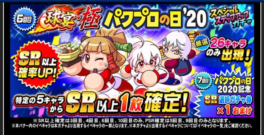 f:id:arimurasaji:20200820215744j:plain