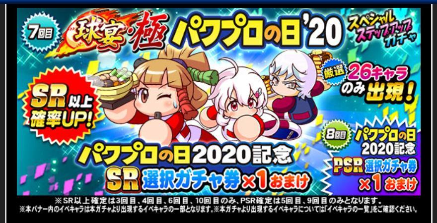 f:id:arimurasaji:20200820215753j:plain