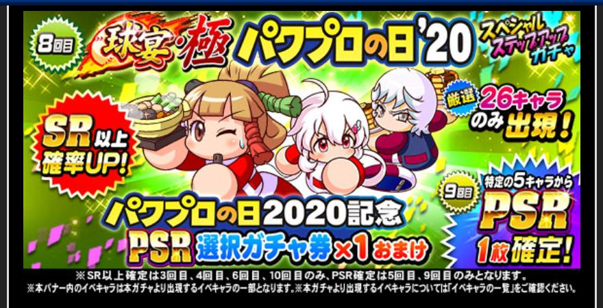 f:id:arimurasaji:20200820215800j:plain