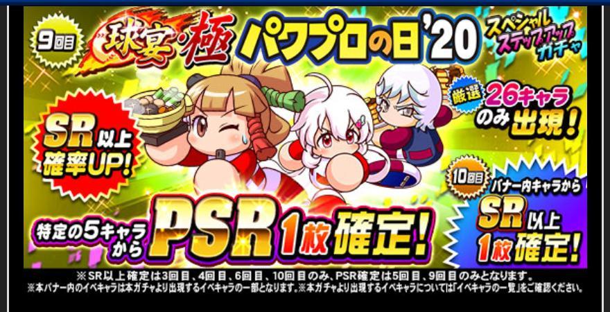 f:id:arimurasaji:20200820215807j:plain