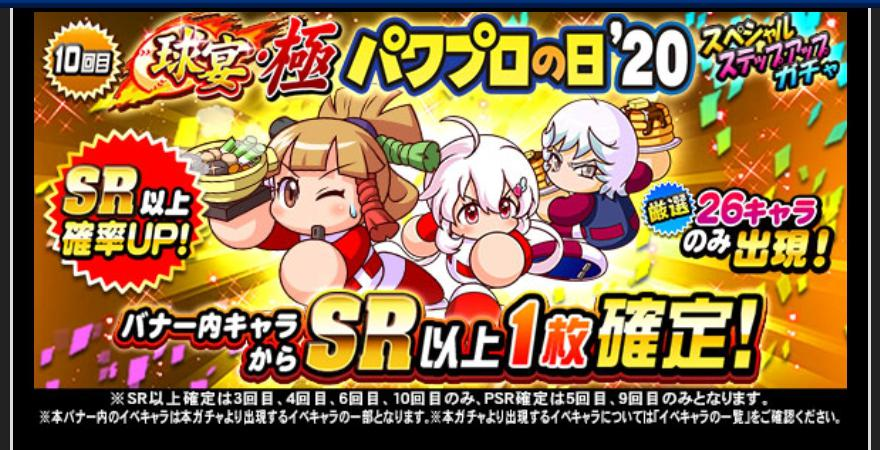 f:id:arimurasaji:20200820215816j:plain