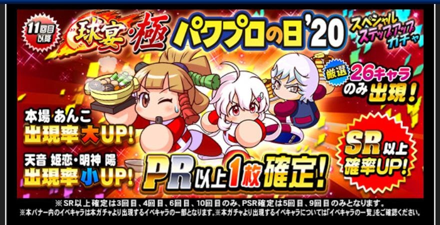 f:id:arimurasaji:20200820215825j:plain