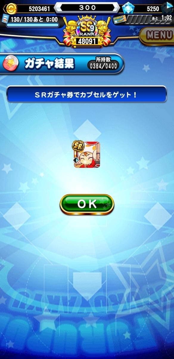 f:id:arimurasaji:20200821180956j:plain