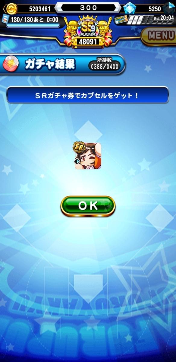 f:id:arimurasaji:20200821181129j:plain