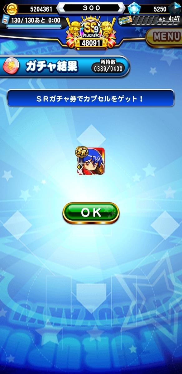 f:id:arimurasaji:20200821181141j:plain
