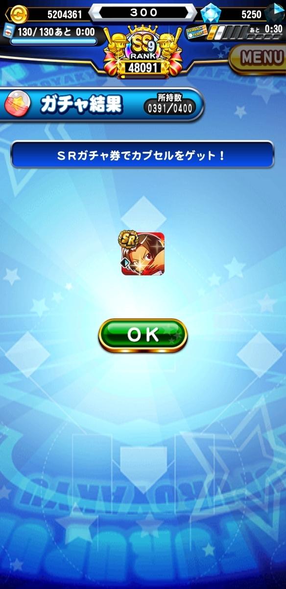 f:id:arimurasaji:20200821181223j:plain