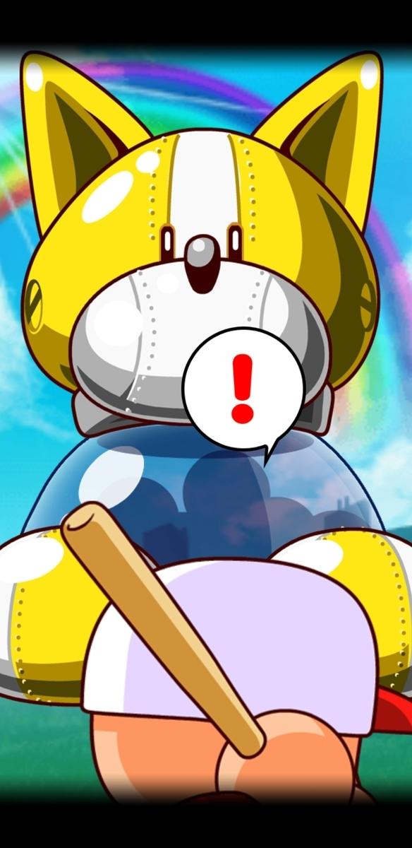 f:id:arimurasaji:20200821181241j:plain