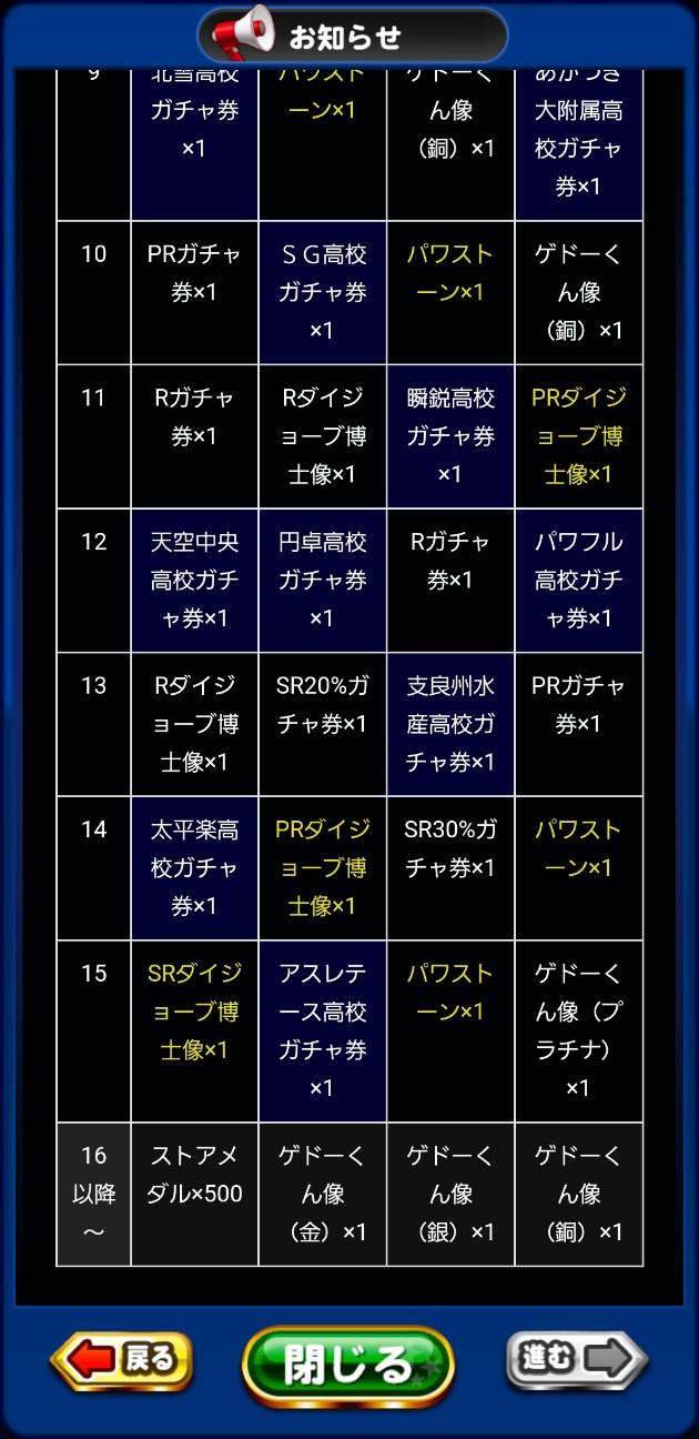 f:id:arimurasaji:20200821212505j:image
