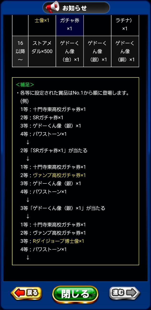 f:id:arimurasaji:20200821212536j:image