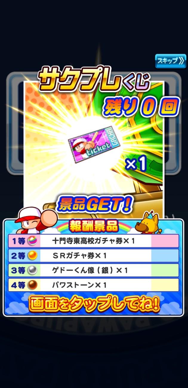 f:id:arimurasaji:20200821212707j:image