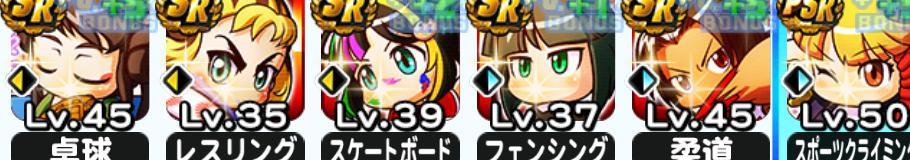 f:id:arimurasaji:20200822110044j:plain