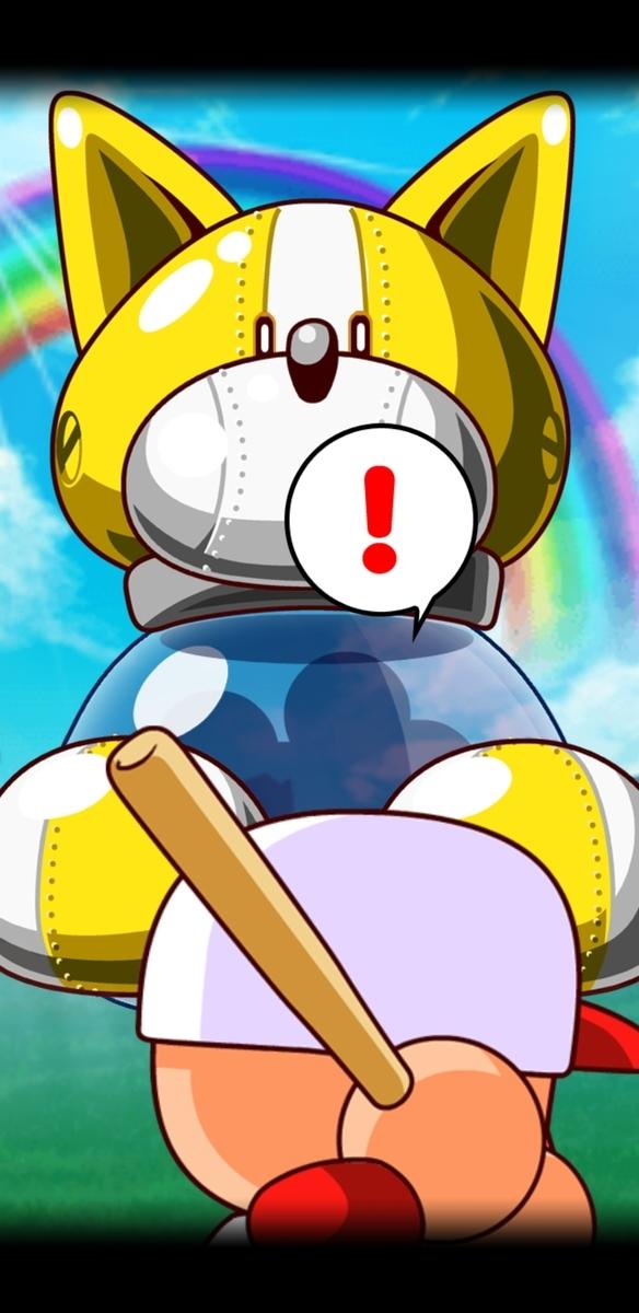 f:id:arimurasaji:20200822113011j:plain