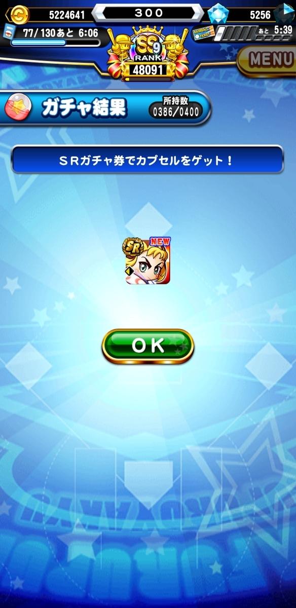 f:id:arimurasaji:20200822113118j:plain