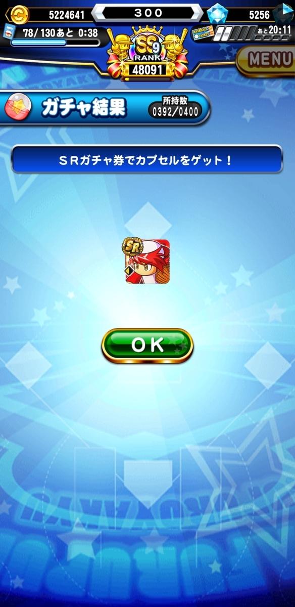 f:id:arimurasaji:20200822113804j:plain