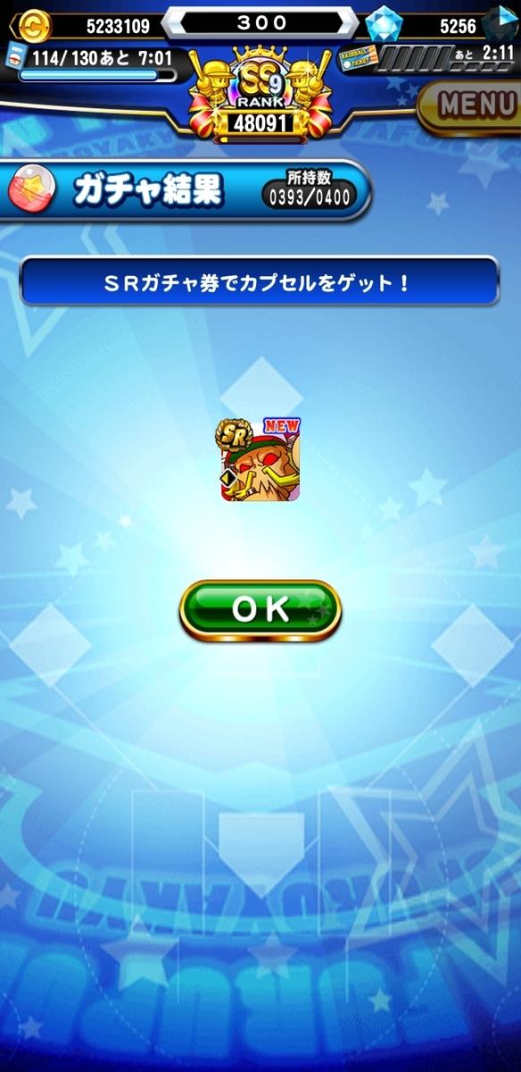 f:id:arimurasaji:20200822113913j:plain